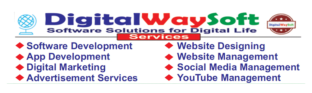 digitalwaysoft services logo
